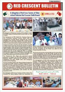 RC Bulletin May-July 2016 page-1