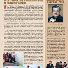 Newsletter Ed-28 page-1