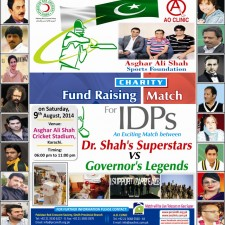 Pamphlet for Fundraising Match for IDPs