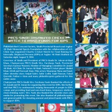 Layout 33 Newsletter Page-1
