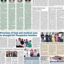 RC Day The News Supplement
