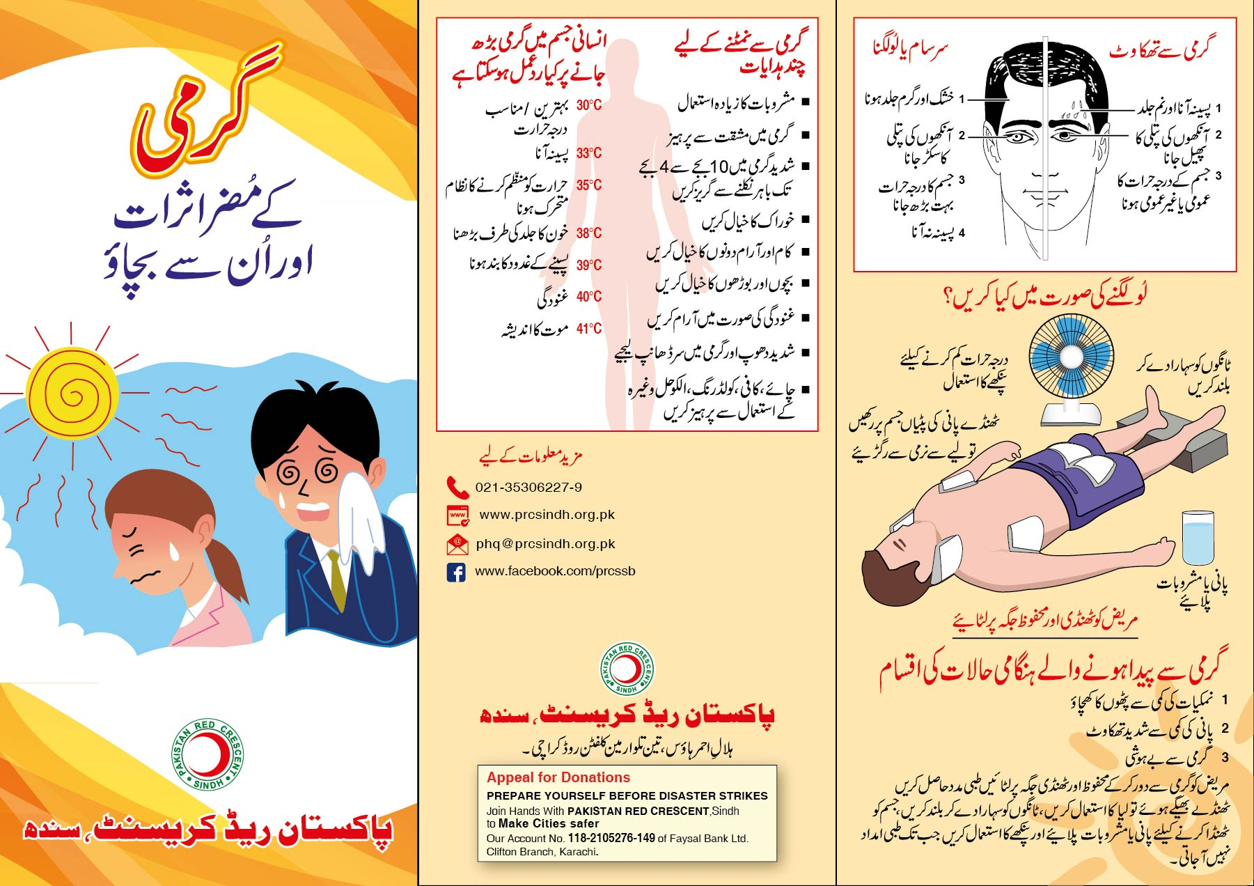 stroke brochure Neurological disorders and stroke 2018 conference provides platform to encourage people to take preventive measures and control of their health against the neurological disorders and stroke based on a full range of information and access to education in the field of diagnosis and treatment of neurological disorders and stroke.